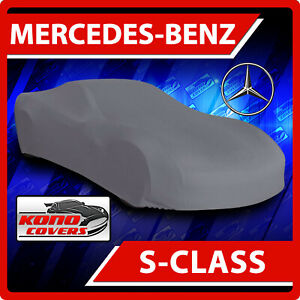 [MERCEDES-BENZ S-CLASS] CAR COVER - Ultimate Custom-Fit All Weather Protection