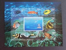 China 1998 22nd UPU Congress China 99 MS4354 fish marine life MNH UM unmounted