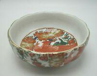 """Arita Gumps Made in Japan Imari Peacock Cereal Bowl 5 3/4"""" Hard to Find"""
