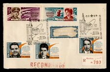 DR WHO 1965 RUSSIA MOSCOW SPECIAL SPACE CANCEL REGISTERED AIRMAIL C238492