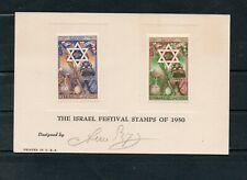 Israel Scott #35-36 1950  New Year Singles on Card Signed Szyk!!