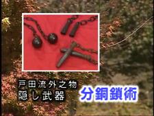 Hidden weapons of Samurai Kusarifundo, Suntetsu, Te-no uchi DVD