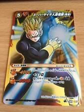 Carte Dragon Ball Z DBZ Miracle Battle Carddass Dragon Soul Legend #SR 06/08