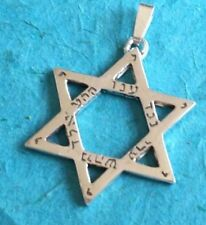 Silver Kabbalah Star of David pendant 72 names necklace men gift jewish jewelry