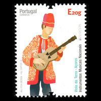 """Azores 2014 - EUROPA Stamps """"Musical Instruments"""" Folklore Music - Sc 560 MNH"""