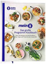 Weight Watchersneu das Grosse Kochbuch 2020 mit 3 Farbe 100 tolle Rezepte