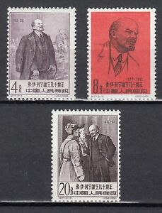 CHINA 1959 mint MNH **