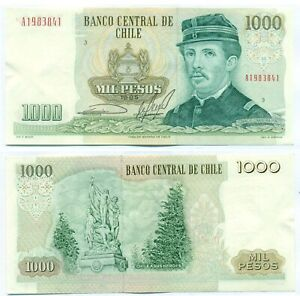 CHILE NOTE 1000 PESOS 1985 SERIAL A BLOCK 3 P 154c XF
