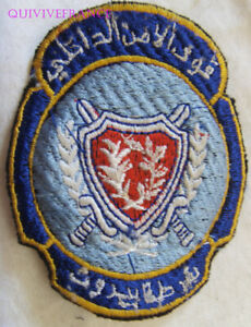 IN15653 - Patch Police Of Beyrout - Lebanon