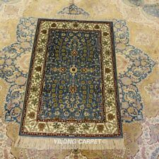 Yilong 2'x3' All Over Pattern Hand knotted Carpets Handmade Area Silk Rug 128A