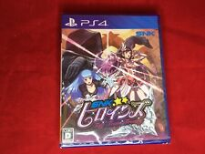 PlayStation 4 SNK Heroines Tag Team Frenzy - PS4 Japan import