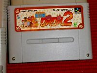 GAME/JEU SUPER FAMICOM NINTENDO NES JAPAN SNES MAHOUJIN GURU GURU 2 SHVC A99J JP