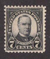 United States stamp #693, MNHOG, XF,  SCV $22.50