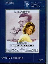 Morte a Venezia / Death in Venice LANGUAGE:RUSSIAN:ENGLISH