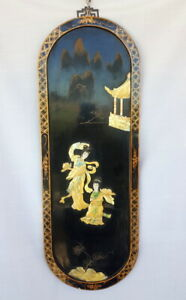 Vintage Asian Chain Wall Panels Black Lacquer Floral Inlay Oriental Plaques