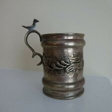 Old Silver Copper? Mexican? Baby Cup-Raised Bird & Heart Details - Figural Bird