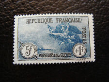 FRANCE - timbre yvert et tellier n° 232 n* (A25) stamp french