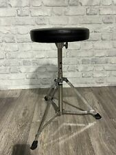 More details for stagg drum stool single braced leather effect top #dt401