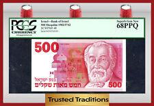 TT PK 48 1982 ISRAEL 500 SHEQALIM PCGS 68 PPQ SUPERB GEM NONE GRADED FINER!