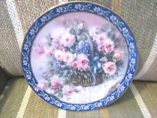 Lena Liu's Roses Collector Plate Basket Bouquets Limited Edition 1992 Wl George