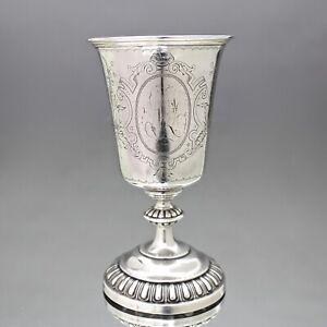 Silber um 1880: Pokal mit feiner Gravur, Schmetterlinge, Silber Becher, Blumen