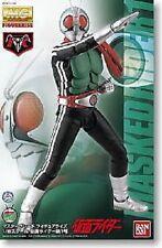 MG Figure Rise Kamen Masked Rider New 1 1/8 model kit