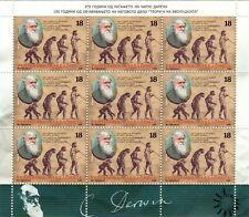 Republic of North Macedonia/2009/M/S/Science/Charles Darwin English Naturalist