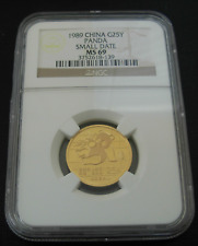 China 1989 Gold 1/4 oz Panda 25 Yuan NGC MS69 Small Date