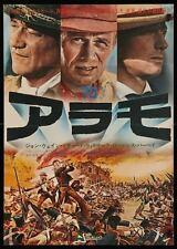 ALAMO Japanese B2 movie poster R67 JOHN WAYNE RICHARD WIDMARK HARVEY