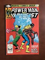 Power Man And Iron Fist #82 (1982) 7.5 VF Marvel Key Issue Bronze Age Comic Book