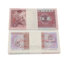 100PCS Bundle Lot China Banknotes 5 JIAO UNC 1980 Collections