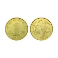 China 1 Yuan coin, 2003, Sheep/Goat, 12 Zodiac Commemorative coin serial, UNC