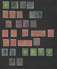 Australia-New South Wales- Collection-Shade-Cancel Study-Perfs Etc-High $-#20