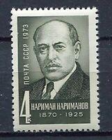 29510) Russia 1973 MNH Narimanov 1v. Scott #4135