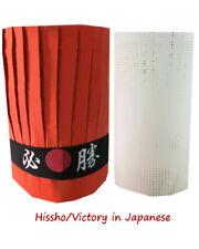 3pcs Popular and high quality hibachi chef tall hat sets, hibachi chef uniforms