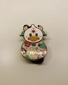 Hong Kong Disney Pin - HKDL 2021 Chinese Lunar New Year Mystery Box - Ox