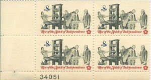 U.S. Plate Block Rise of the Spirit of Independence - 8 cent Stamps