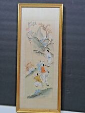 Vintage Chinese Japanese Asian Print on Silk Framed Kite Flying Signed