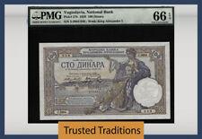 TT PK 27b 1929 YUGOSLAVIA NATIONAL BANK 100 DINARA PMG 66 EPQ OVERSIZE BEAUTY!