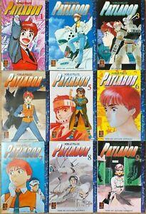 Lote Manga Patlabor Móvil Police Masami Yuuki Kabuto Tomos 1 De 9