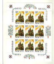 RUSSIE - RUSSIA Yvert n° 6057/6065 neuf sans charnière MNH en feuille
