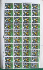 GB 1971 7.5p Christmas stamps SG 896, 'The Ride of the Magi', block of 40, MNH