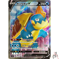 Pokemon Card Japanese - Drednaw V SR 102/100 s3 - HOLO Full Art MINT