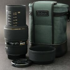 Sigma 105mm / 2,8 EX Macro für Canon EF