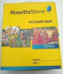 Rosetta Stone Russian Level 1 With Headphones