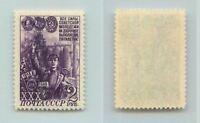 Russia USSR 1948 SC 1294 Z 1239 MNH . rta7911