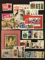 CHINA 1992-1 New Year of Monkey Whole Full stamp set