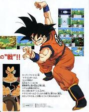 Dragon Ball Z Super Saiya Densetsu Rocketeer Aleste GAME MAGAZINE PROMO CLIPPING