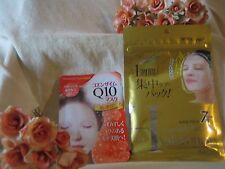 *TRY ONE FOR FREE!* Hyaluronate Facial Mask 7 Sheet for 1 Week Special Treatment