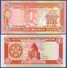 TURKMENISTAN 1 Manat (1993) UNC  P. 1